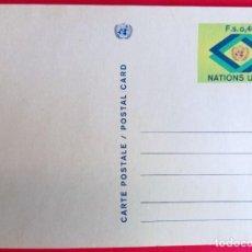 Sellos: FILATELIA EFECTOS ONU 2X TARJETAS ENTERO POSTAL Y UN SOBRE FRANQUEADO. Lote 244018185
