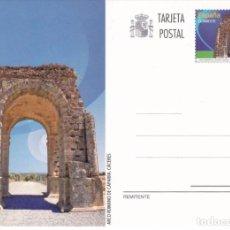 Sellos: 2013-TARJETA ENTERO POSTALNº192-VALORES CIVICOS-ARCOS Y PUERTAS MONUMENTALES. Lote 244683320