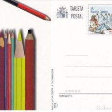 Sellos: 2013-TARJETA ENTERO POSTALNº194-LUCHA CONTRA DISCRIMINACION. Lote 244684270