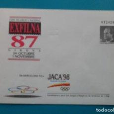 Sellos: 1987-ESPAÑA-ENTEROS POSTALES-NUEVOS SIN USAR-10A. Lote 244834875