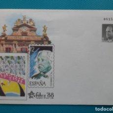 Sellos: 1987-ESPAÑA-ENTEROS POSTALES-NUEVOS SIN USAR-Nº-10-B. Lote 244835080