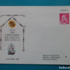 Sellos: 1987-ESPAÑA-ENTEROS POSTALES-PREFRANQUEADAS-NUEVOS SIN USAR-Nº-12. Lote 244835310