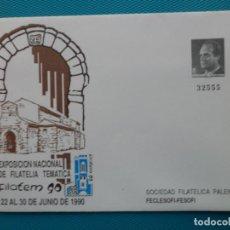 Sellos: 1987-ESPAÑA-ENTEROS POSTALES-PREFRANQUEADAS-NUEVOS SIN USAR-Nº-16. Lote 244835915