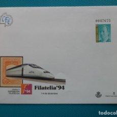 Sellos: 1987-ESPAÑA-ENTEROS POSTALES-PREFRANQUEADAS-NUEVOS SIN USAR-Nº-24 FILATELIA 94-MADRID. Lote 244837955