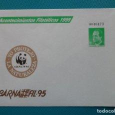 Sellos: 1987-ESPAÑA-ENTEROS POSTALES-PREFRANQUEADAS-NUEVOS SIN USAR-Nº-27. Lote 244838400