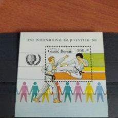 Sellos: HOJA GUINEA BISSAU 1985. Lote 246258885