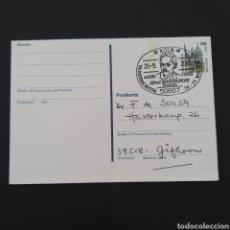 Sellos: TARJETA ANTIGUA ENTERO POSTAL ALEMANIA MATASELLOS ESPECIAL EP018. Lote 253328555