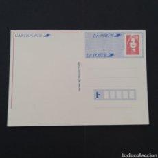 Sellos: TARJETA ENTERO POSTAL FRANCIA EP020. Lote 253332670