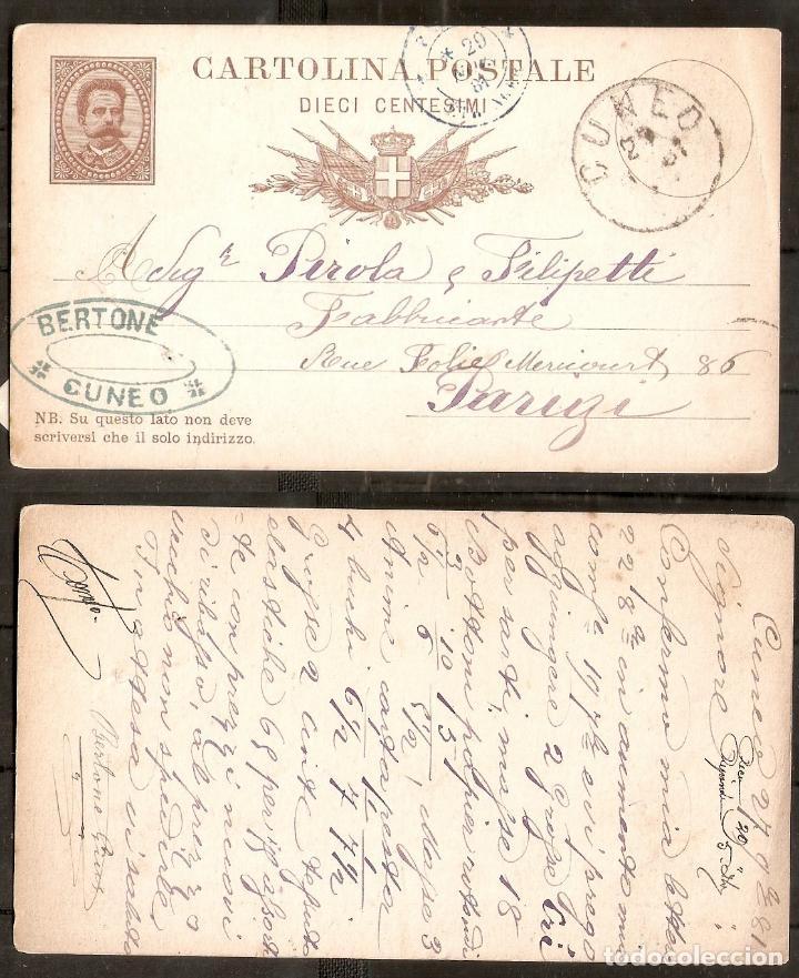 ITALIA. 1881. ENTERO POSTAL (Sellos - Extranjero - Entero postales)