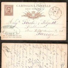 Sellos: ITALIA. 1881. ENTERO POSTAL. Lote 253793075