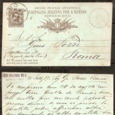 Sellos: ITALIA. 1889. ENTERO POSTAL. Lote 253793235