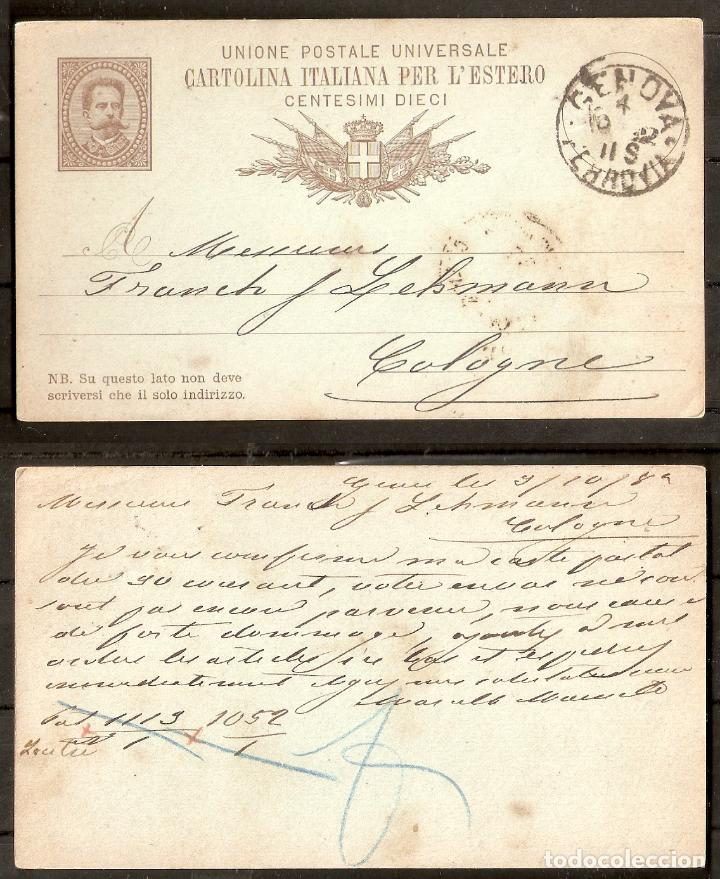 ITALIA. 1882. ENTERO POSTAL (Sellos - Extranjero - Entero postales)