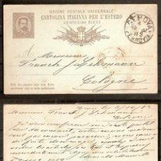 Sellos: ITALIA. 1882. ENTERO POSTAL. Lote 253793400