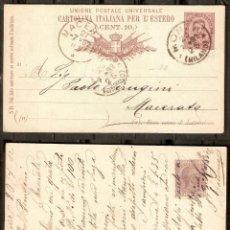 Sellos: ITALIA. 1882. ENTERO POSTAL. Lote 253961675