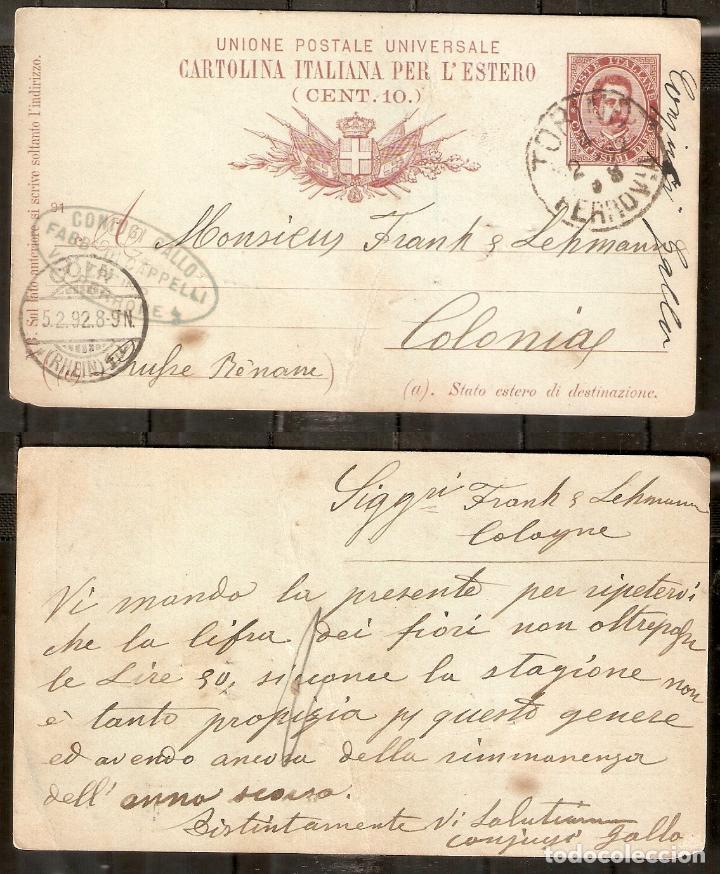 ITALIA. 1892. ENTERO POSTAL (Sellos - Extranjero - Entero postales)
