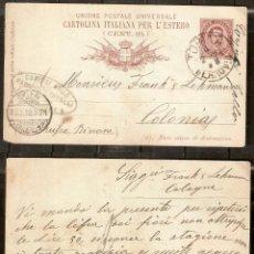 Sellos: ITALIA. 1892. ENTERO POSTAL. Lote 253962170