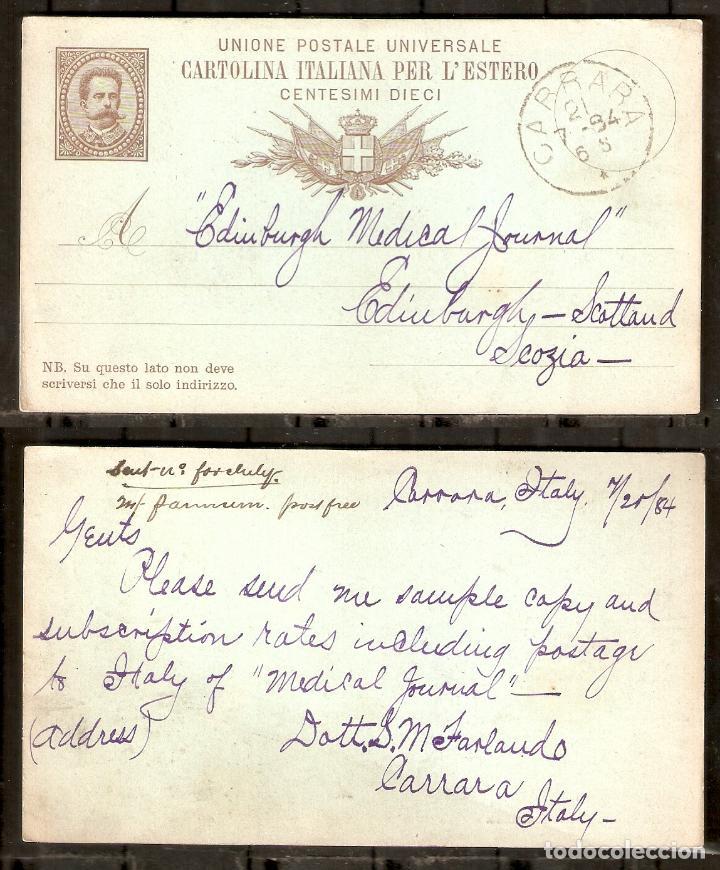 ITALIA. 1884. ENTERO POSTAL (Sellos - Extranjero - Entero postales)