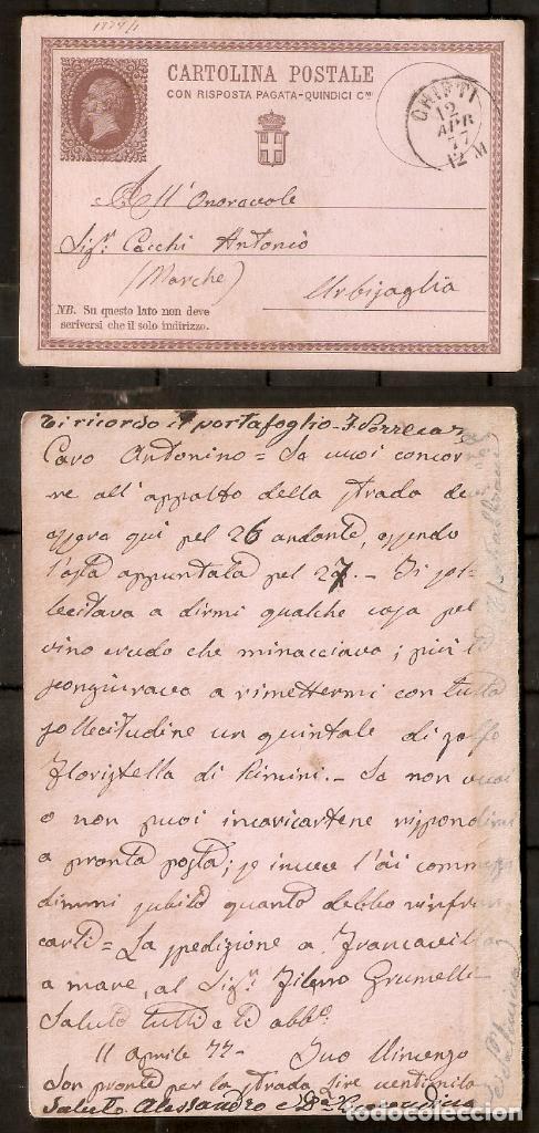 ITALIA. 1877. ENTERO POSTAL (Sellos - Extranjero - Entero postales)