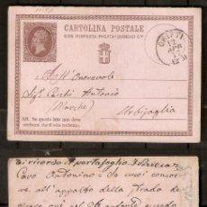 Sellos: ITALIA. 1877. ENTERO POSTAL. Lote 253962915