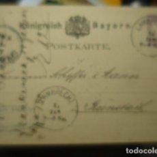 Sellos: ALEMANIA BAVIERA ENTERO POSTAL CIRCULADO AÑO 1881 - LAMBRECHI. Lote 257358480