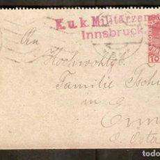 Sellos: AUSTRIA. 1915. ENTERO POSTAL. CENSURA MILITAR INNSBRUCK. Lote 258315495