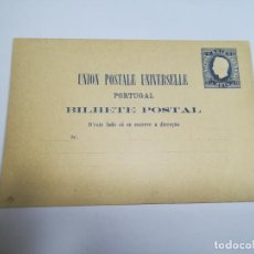 Timbres: ENTERO POSTAL. PORTUGAL. 20 REIS. AZORES. VER FOTOS. Lote 260809995