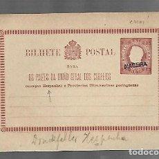 Selos: ENTERO POSTAL. PORTUGAL. 25 REIS. MADEIRA. VER FOTOS. Lote 260829690