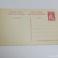 Selos: ENTERO POSTAL. PORTUGAL. 10 REIS. INDIA PORTUGUESA. VER FOTOS. Lote 261155200