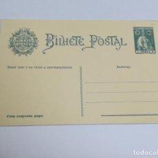 Selos: ENTERO POSTAL. PORTUGAL. 5 REIS. INDIA PORTUGUESA. CON RESPUESTA PAGADA. VER FOTOS. Lote 261155260
