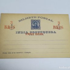 Timbres: ENTERO POSTAL. PORTUGAL. 1 TANGA. INDIA PORTUGUESA. VER FOTOS. Lote 261155430