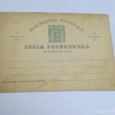 Selos: ENTERO POSTAL. PORTUGAL. 1/4 TANGA. INDIA PORTUGUESA. VER FOTOS. Lote 261155535