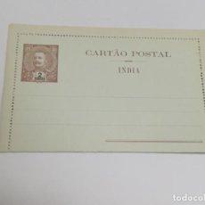 Selos: CARTA POSTAL. PORTUGAL. 2 TANGAS. INDIA PORTUGUESA. VER FOTOS. Lote 261155740