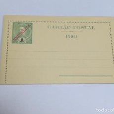 Sellos: CARTA POSTAL. PORTUGAL. 6 REIS. INDIA PORTUGUESA. SOBRECARGA REPÚBLICA. VER FOTOS. Lote 261155975