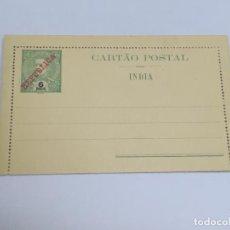 Selos: CARTA POSTAL. PORTUGAL. 6 REIS. INDIA PORTUGUESA. SOBRECARGA REPÚBLICA. VER FOTOS. Lote 261156000