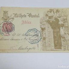 Selos: ENTERO POSTAL. ÁFRICA PORTUGUESA. 10 REIS. ESCRITA Y CIRCULADA. VER. Lote 261168660