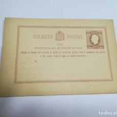 Timbres: ENTERO POSTAL. PORTUGAL. 15 REIS. PORTUGAL E HESPANHA. VER. Lote 261526720