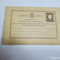 Timbres: ENTERO POSTAL. PORTUGAL. 15 REIS. PORTUGAL E HESPANHA. VER. Lote 261528265