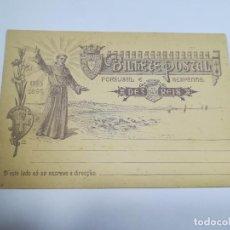 Timbres: ENTERO POSTAL. 10 REIS. PORTUGAL E HESPANHA. BULHOES. 1195-1895. VER IMAGEN. Lote 261531090