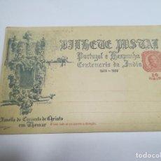 Selos: ENTERO POSTAL. 10 REIS. PORTUGAL E HESPANHA. SERIE MONUMENTOS. CENTENARIO DE INDIA. VER. Lote 261532385