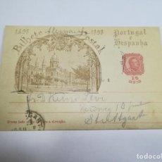 Sellos: ENTERO POSTAL. 10 REIS. PORTUGAL E HESPANHA. SERIE MONUMENTOS. VER. Lote 261532750