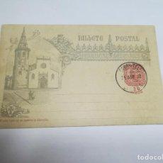 Sellos: ENTERO POSTAL. 10 REIS. PORTUGAL E HESPANHA. SERIE MONUMENTOS. VER. Lote 261532870