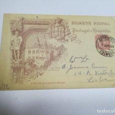 Timbres: ENTERO POSTAL. 10 REIS. PORTUGAL E HESPANHA. SERIE MONUMENTOS. VER. Lote 261533330