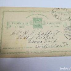 Selos: ENTERO POSTAL. PORTUGAL. CABO-VERDE. 30 REIS. VER. Lote 262189965