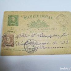 Selos: ENTERO POSTAL. PORTUGAL. HORTA. 10 REIS. ESCRITA Y CIRCULADA. CON RESPUESTA PAGADA. VER. Lote 262198180