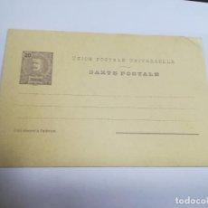 Sellos: ENTERO POSTAL. PORTUGAL. FUNCHAL. 20 REIS. CON RESPUESTA PAGADA. VER FOTOS. Lote 262386510
