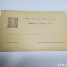 Sellos: ENTERO POSTAL. PORTUGAL. FUNCHAL. 20 REIS. CON RESPUESTA PAGADA. VER FOTOS. Lote 262386530