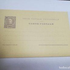 Sellos: ENTERO POSTAL. PORTUGAL. FUNCHAL. 20 REIS. CON RESPUESTA PAGADA. VER FOTOS. Lote 262386570