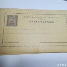 Sellos: ENTERO POSTAL. PORTUGAL E HESPANHA. FUNCHAL. 20 REIS. VER FOTOS. Lote 262387420