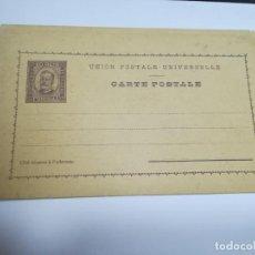 Sellos: ENTERO POSTAL. PORTUGAL E HESPANHA. FUNCHAL. 20 REIS. VER FOTOS. Lote 262387485