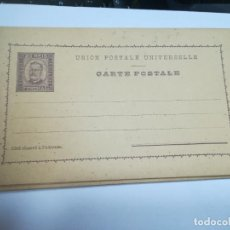 Sellos: ENTERO POSTAL. PORTUGAL E HESPANHA. FUNCHAL. 20 REIS. VER FOTOS. Lote 262387525